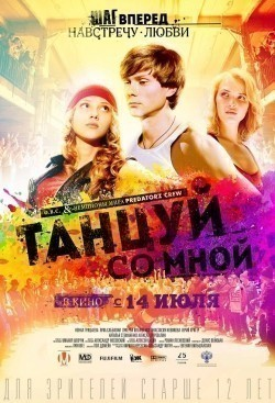 Tantsuy so mnoy - movie with Nonna Grishayeva.