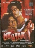 Khilaaf - movie with Madhuri Dixit.