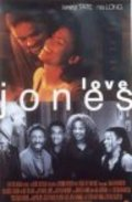 Love Jones is the best movie in Lisa Nicole Carson filmography.