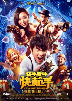 For a Few Bullets is the best movie in Kenny Lin filmography.