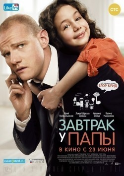 Zavtrak u papyi - movie with Mikhail Politsejmako.