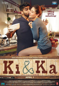 Ki & Ka - movie with Rajit Kapoor.
