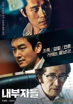 Naeboojadeul is the best movie in Lee Byung-hun filmography.