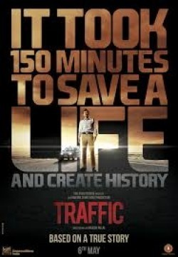 Traffic is the best movie in Sachin Khedekar filmography.