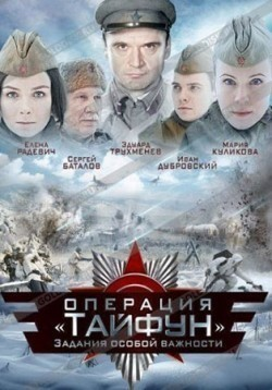 Gruppa Z.O.V.: Zadaniya osoboy vajnosti is the best movie in Andrei Pavlovets filmography.