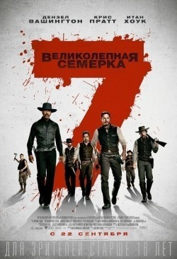 The Magnificent Seven - movie with Vincent D'Onofrio.