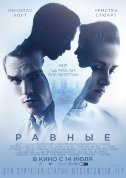 Equals is the best movie in Aurora Perrineau filmography.