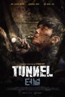 Teoneol is the best movie in Kim Jong-soo filmography.