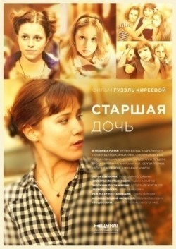 Starshaya doch - movie with Vladimir Zajtsev.