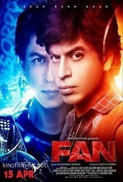 Fan is the best movie in Sayani Gupta filmography.
