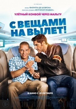 Débarquement immédiat! is the best movie in Medi Sadoun filmography.