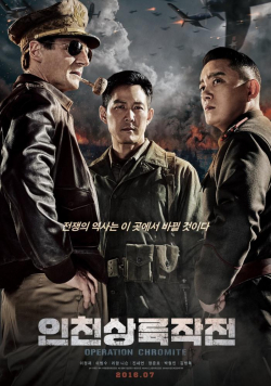 Incheonsangryookjakjun is the best movie in Lee Beom Soo filmography.