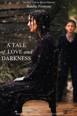 A Tale of Love and Darkness is the best movie in Ohad Knoller filmography.