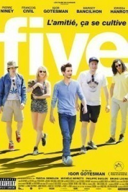 Five is the best movie in Pascal Demolon filmography.