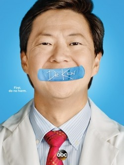 Dr. Ken - movie with Suzy Nakamura.
