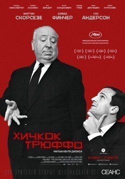 Hitchcock/Truffaut - movie with Peter Bogdanovich.
