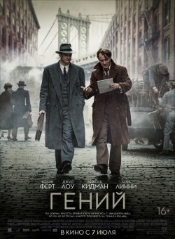 Genius - movie with Dominic West.
