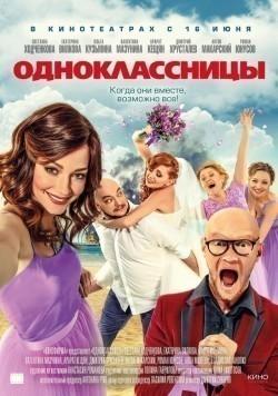 Odnoklassnitsyi is the best movie in Olga Kuzmina filmography.
