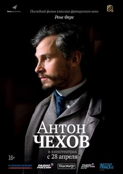 Anton Tchékhov 1890 - movie with Lolita Chammah.