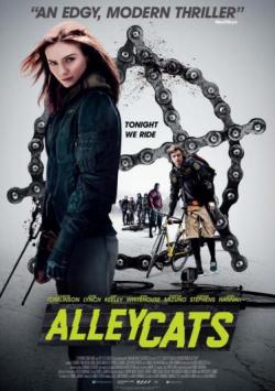Alleycats is the best movie in Sonoya Mizuno filmography.