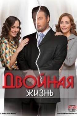 Dvoynaya jizn is the best movie in Konstantin Milovanov filmography.