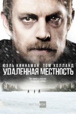 Edge of Winter is the best movie in Joel Kinnaman filmography.