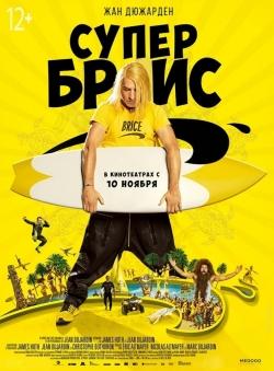 Brice 3 is the best movie in Bruno Salomone filmography.