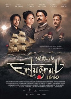 Kainan 1890 is the best movie in Naoto Takenaka filmography.