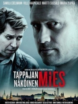 Tappajan näköinen mies is the best movie in Mikko Nousiainen filmography.