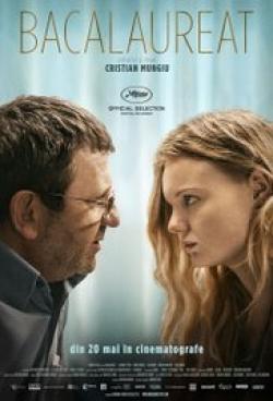 Bacalaureat is the best movie in Valeriu Andriuta filmography.