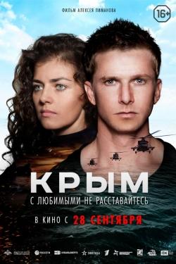Kryim