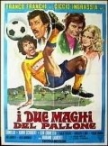 I due maghi del pallone - movie with Ciccio Ingrassia.