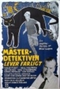 Masterdetektiven lever farligt is the best movie in Siv Ericks filmography.