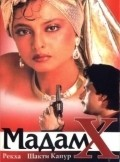 Madam X - movie with Shakti Kapoor.
