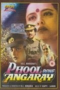 Phool Bane Angaarey - movie with Bindu.