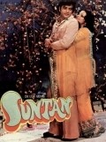 Santan - movie with Jeetendra.