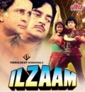 Ilzaam - movie with Shatrughan Sinha.