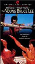 Zui she xiao zi is the best movie in Kien Shih filmography.
