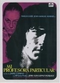Mi profesora particular - movie with Jose Luis Lopez Vazquez.