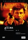 Glina - movie with Jacek Braciak.