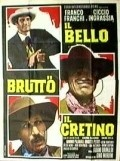 Il bello, il brutto, il cretino - movie with Ciccio Ingrassia.