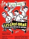 Les gros bras - movie with Daniel Ceccaldi.