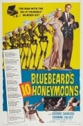Bluebeard's Ten Honeymoons - movie with George Sanders.