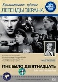 Ich war neunzehn is the best movie in Galina Polskikh filmography.