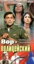 Film Chor Machaaye Shor.