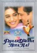 Pyaar Diwana Hota Hai - movie with Rani Mukherjee.