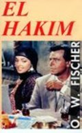 El Hakim - movie with O.W. Fischer.