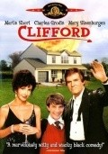 Clifford - movie with Martin Short.