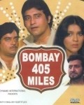 Bombay 405 Miles - movie with Shatrughan Sinha.