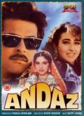 Andaz - movie with Shakti Kapoor.